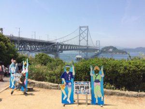 道の駅うずしお 大鳴門橋3